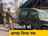 Video : जम्मू कश्मीर : स्नाइपर हमले कर रहे हैं आतंकी?