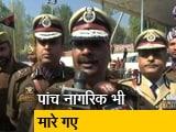 Video : जम्मू कश्मीर के कुलगाम में तीन आतंकी ढेर