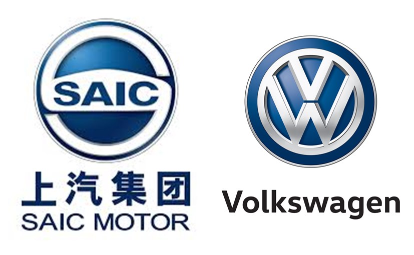 Saic And Volkswagen Start Work On 25 Billion China Plant In Audi