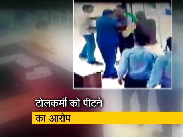 Video : मध्य प्रदेश : BJP सांसद नंदकुमार सिंह चौहान पर मारपीट का आरोप