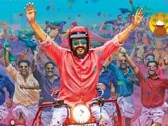 Viswasam Second Look: साउथ सुपरस्टार का रंग-बिरंगा जलवा, 'वेदालम' फेम अजित कुमार का डबल धमाल
