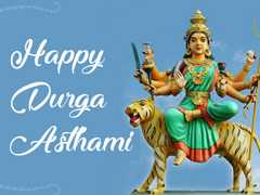 Durga Ashtami 2018: Wishes, SMS, Whatsapp Messages, Images For Friends And Family