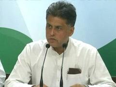 कांग्रेस नेता मनीष तिवारी ने की भगत सिंह, सुखदेव और राजगुरु को भारत रत्न दिए जाने की मांग
