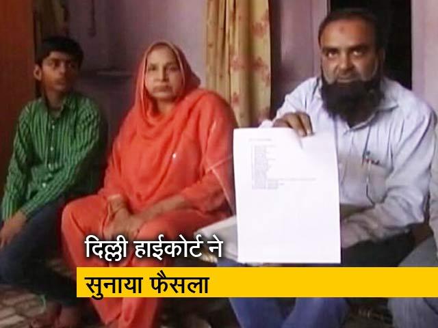 Video : हाशिमपुरा कांड: 16 पीएसी जवानों दोषी करार
