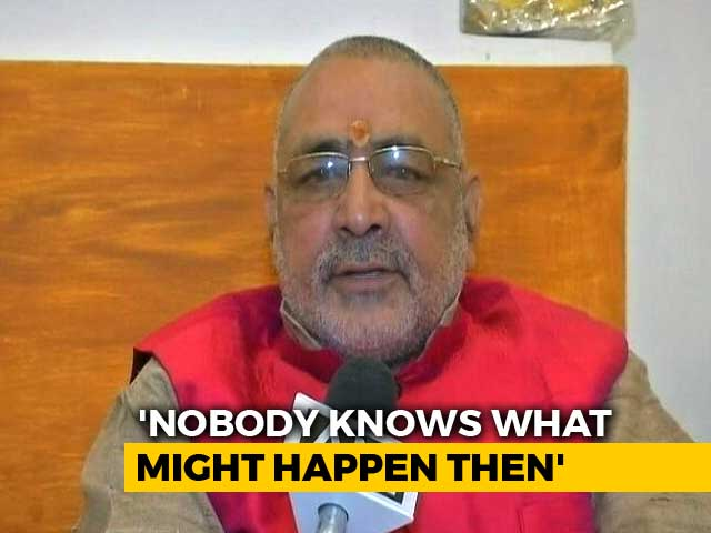 """Video : """"Hindus Running Out Of Patience"""": Minister Giriraj Singh On Ram Temple"""
