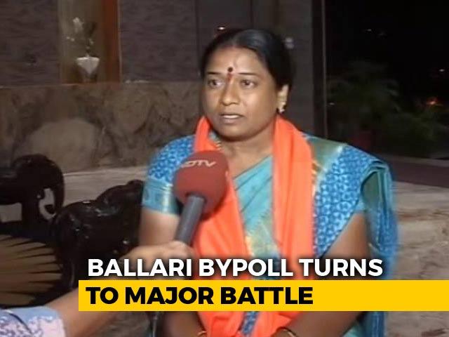 Video : Yes, I Got The Ticket Because I Am B Sriramulu's Sister, Says Ballari BJP Candidate