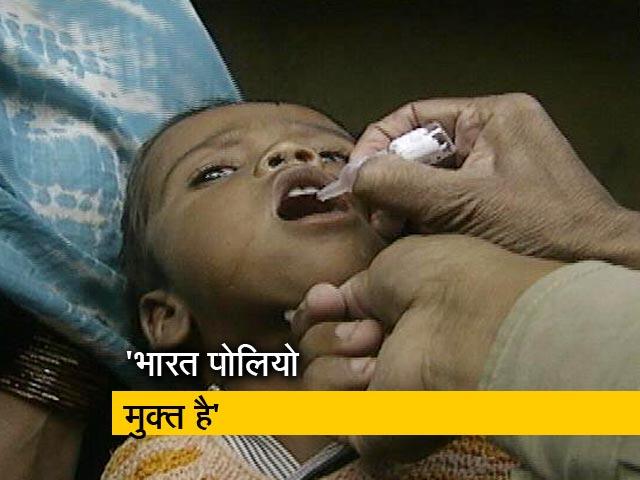 Video : पोलियो के टीके को लेकर मंत्री हर्षवर्धन से NDTV की खास बातचीत