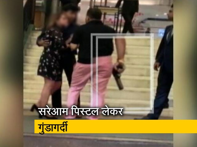 Videos : बड़ी खबर : '5 स्टार' गुंडा फरार