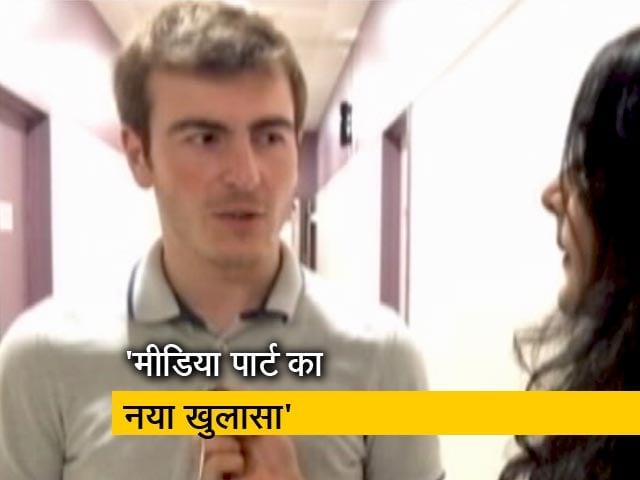 Videos : 'राफेल सौदे के बदले रिलायंस से डील'
