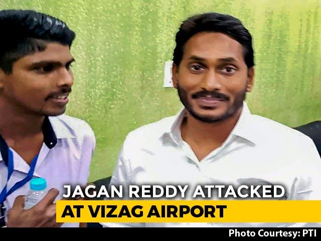 Video : Suresh Prabhu Assures Action To Probe Attack On Politician Jagan Reddy