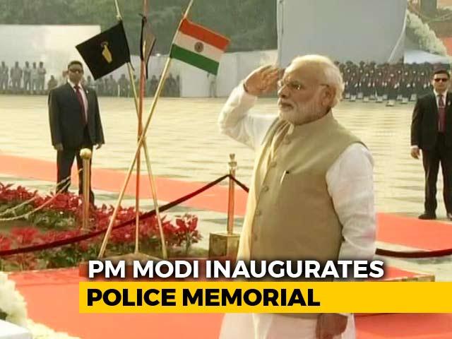 Video : PM Modi Inaugurates Police Memorial, Museum