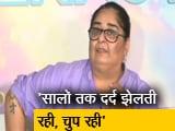 Video : सिटी सेंटर: #MeToo कैंपेन की आंच, अब क्रूज से मुंबई टू गोवा