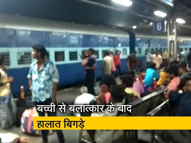 Videos : इंडिया 9 बजे: यूपी-बिहार के प्रवासियों के खिलाफ प्रदर्शन