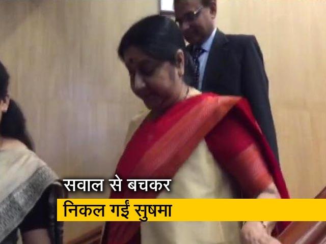 Videos : विदेश राज्य मंत्री पर उत्पीड़न के आरोप, सुषमा ने साधी चुप्पी