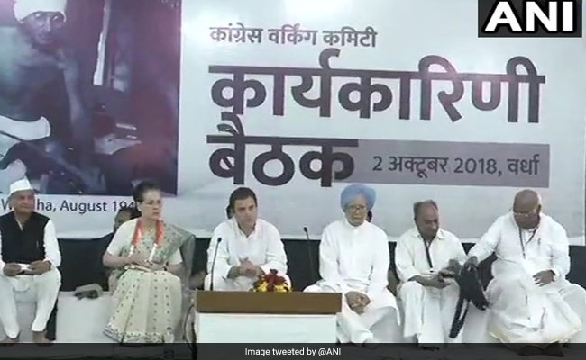 'Second Freedom Struggle' Against Modi Government, Says Congress