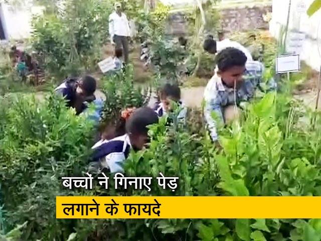 Videos : NDTV Cleanathon : हैदराबाद में स्कूली बच्चों ने किया पौधारोपण