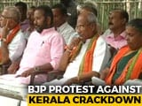 Video : BJP On Dawn-To-Dusk Hunger Strike Over Arrest Of Sabarimala Protesters