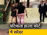 Video : बड़ी खबर: पुलिस रिमांड पर आशीष पांडे