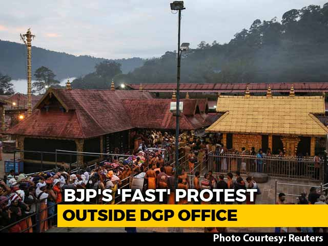 """Video : BJP To Observe 1-Day Fast """"To Support Sabarimala Devotees"""""""