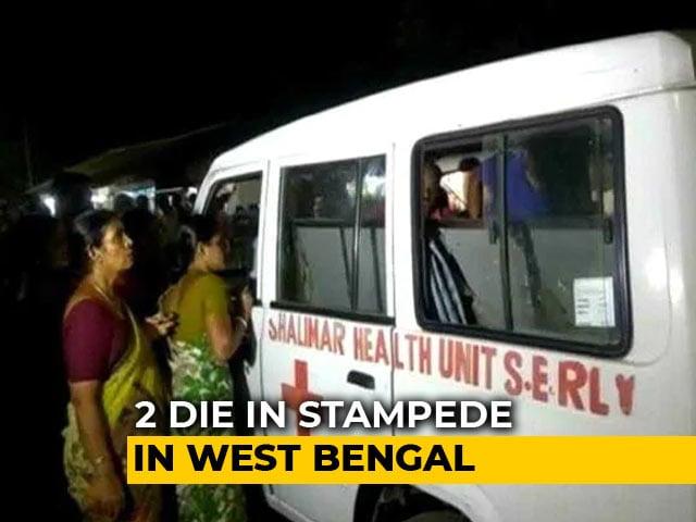 Video : 2 Killed, 14 Injured In Stampede At Foot Overbridge In Bengal's Howrah