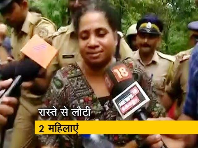 Videos : केरल: सबरीमाला मंदिर से अब भी दूर महिलाएं