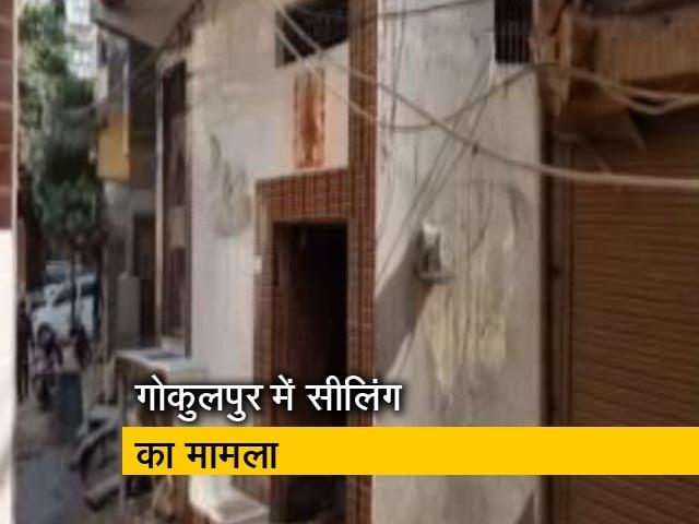 Video : दिल्ली सीलिंग : मनोज तिवारी के खिलाफ अवमानना केस पर उठे सवाल