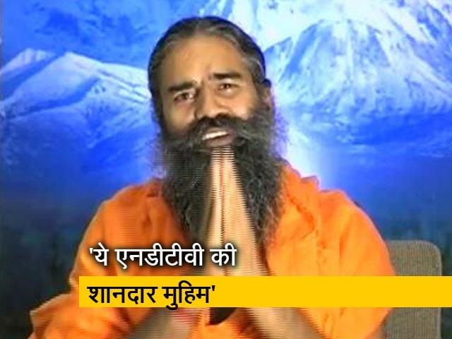 Videos : NDTV Cleanathon में बोले बाबा रामदेव - स्वच्छता वक्त की सबसे बड़ी जरुरत