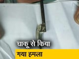 Video : YSR कांग्रेस प्रमुख जगनमोहन रेड्डी पर हमला