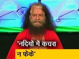 Video : NDTV Cleanathon में बोले स्वामी चिदानंद- सभी धर्मगुरुओं से सफाई कार्यक्रम आयोजित करने को कहेंगे
