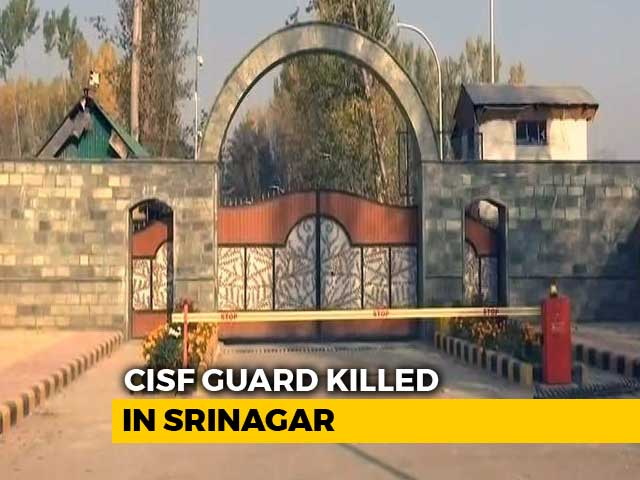 Video : Security Officer Dies After Attack At Power Grid Station In Kashmir
