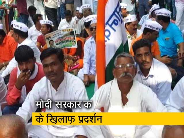 Videos : संसद मार्ग पर किसानों का प्रदर्शन