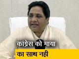 Video : न्यूज टाइम इंडिया : राहुल बोले- BSP से गठबंधन न होने पर फर्क नहीं