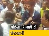Video : सादे कपड़ों में दिखी जिस लड़की को छेड़ा, वह निकली सिपाही, फिर पकड़कर जमकर पीटा