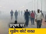 Video : दिल्ली में प्रदूषण से हालात खराब, पुरानीं गाड़ियों को जब्त करने के आदेश