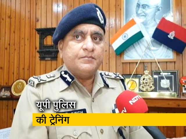 Video : विवेक तिवारी हत्याकांडः अब यूपी पुलिस को मिलेगी ट्रेनिंग