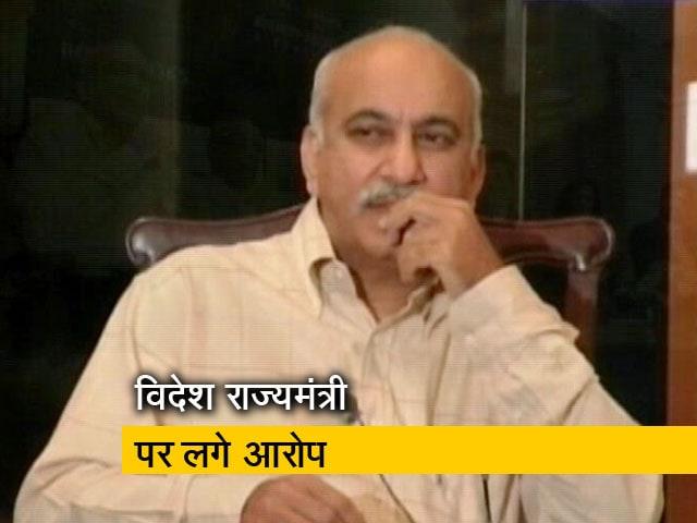 Video : न्यूज टाइम इंडिया: एमजे अकबर पर #MeToo की आंच