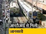 Video : पिछले 5 सालों में रेल हादसों में 18000 लोगों की मौत