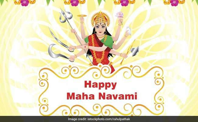 Happy Navami 2018 Wishes Messages Quotes Images And Whatsapp Status