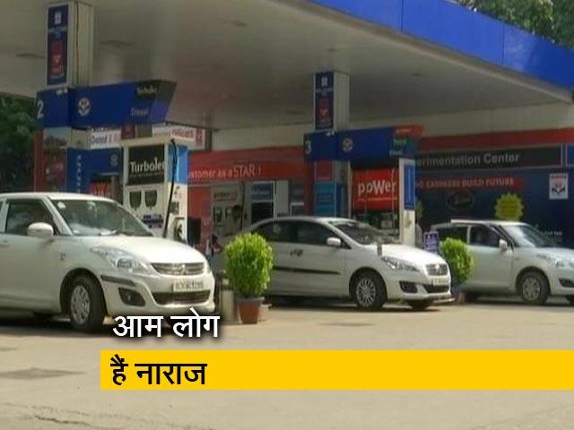 Video : पेट्रोल-डीजल पर दिल्ली में राहत नहीं