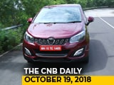 Mahindra Marazzo Bookings, BMW Launches 2019, Fuel Prices