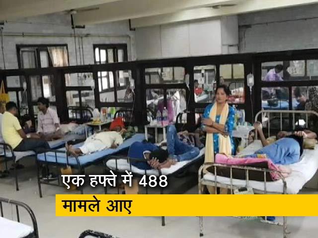 Video : दिल्ली में डेंगू का फैलता डर