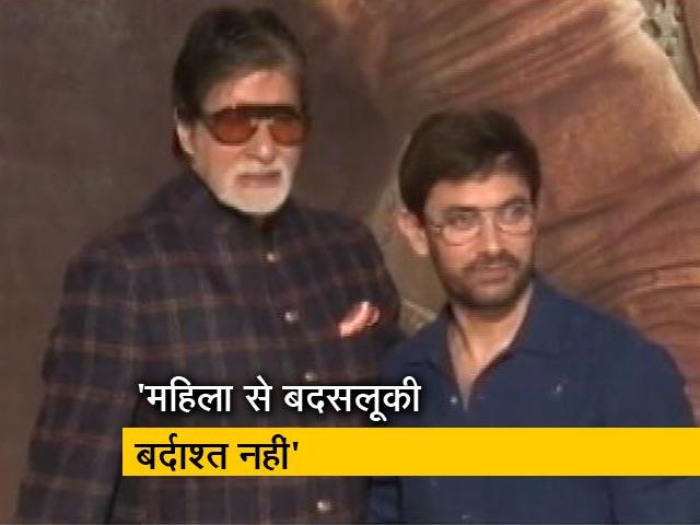 Videos : #MeToo पर अमिताभ-आमिर ने तोड़ी चुप्पी