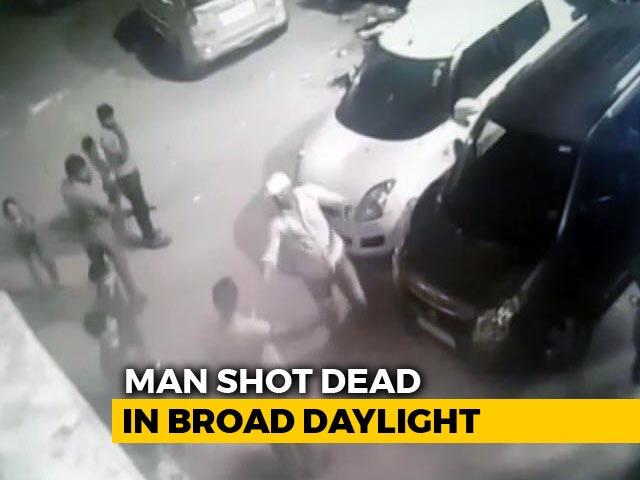Video : Man Shot Dead Allegedly By Drug Mafia In Delhi, Murder On CCTV