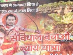 जब राजद के पोस्टर में 'रावण' बनाए गये नीतीश, तो भगवान 'राम' बने तेजस्वी ने तस्वीर को लेकर कही यह बात