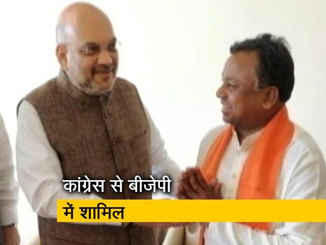 Videos : छत्तीसगढ़ : विधानसभा चुनाव से पहले कांग्रेस को झटका, BJP में शामिल हुए रामदयाल उइके
