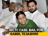 Video : Railway Hotel Scam: Lalu Yadav's Wife Rabri Devi, Son Tejashwi Get Bail