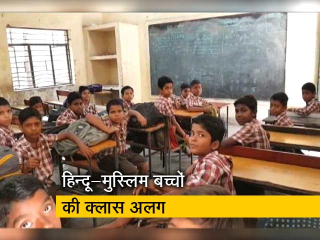 Videos : दिल्ली के स्कूल में ये कैसी पढ़ाई?