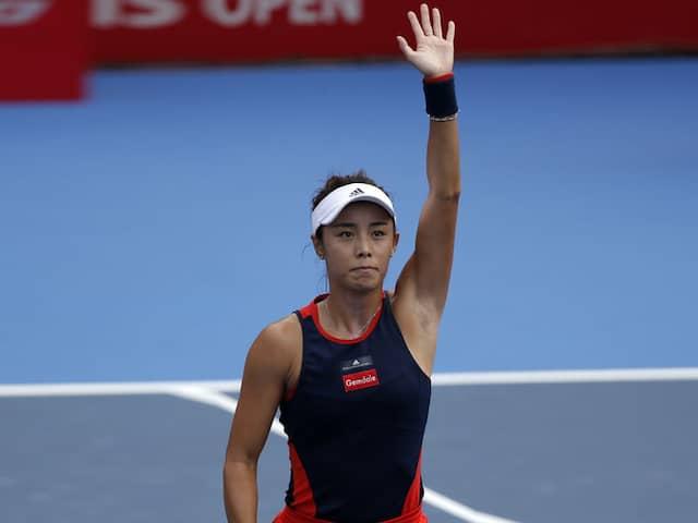 Hong Kong Open: Wang Qiang Downs Elina Svitolina For Biggest Win Of The Year