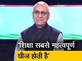 Video: NDTV Cleanathon : बच्चे आज की सोसायटी में परिवर्तन ला सकते हैं- विजय चड्ढा