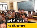 Video : न्यूज टाइम इंडिया: दिल्ली के स्कूल में ये कैसी पढ़ाई?